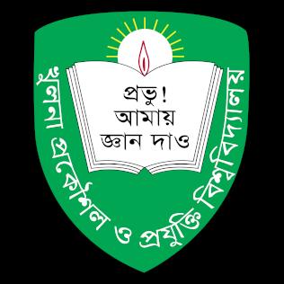 Khulna University of Engineering And Technology Logo