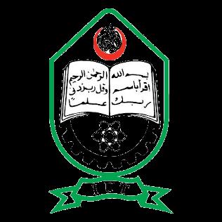 Islamic University of Technology Logo